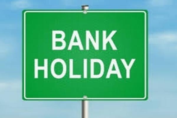 Bank Holiday October 2020: अक्टूबर में 15 दिन बैंक रहेंगे बंद, छुट्टियों की देखें लिस्ट