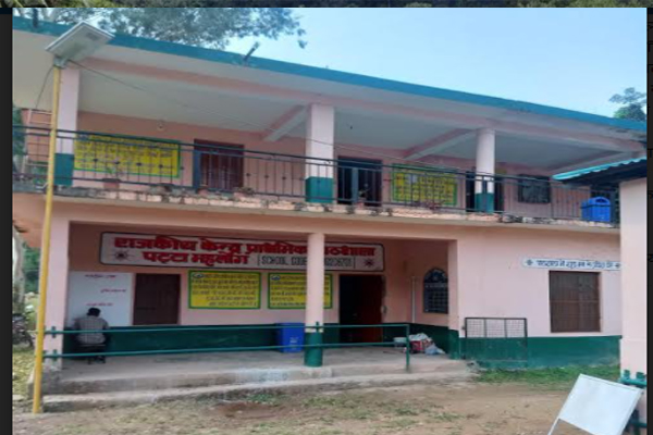 primer school