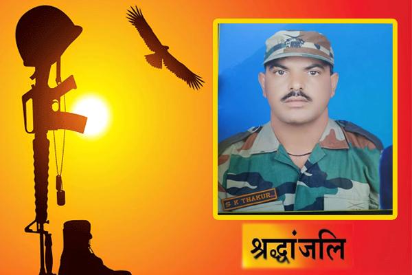जम्मू कश्मीर में सेना के काफिले में शामिल वाहन हुआ दुर्घटनाग्रस्त,हिमाचल का एक जवान शहीद