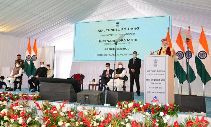 प्रधानमंत्री नरेंद्र मोदी ने देश को समर्पित की अटल टनल रोहतांग