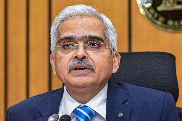 रिजर्व बैंक ऑफ इंडिया के गवर्नर शक्तिकांत दास