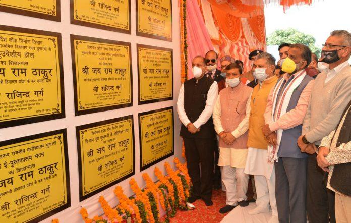 घुमारवीं विधानसभा क्षेत्र में 190 करोड़ रुपये की विकासात्मक परियोजनाओं की आधारशिला रखी एवं कि ए लोकार्पण