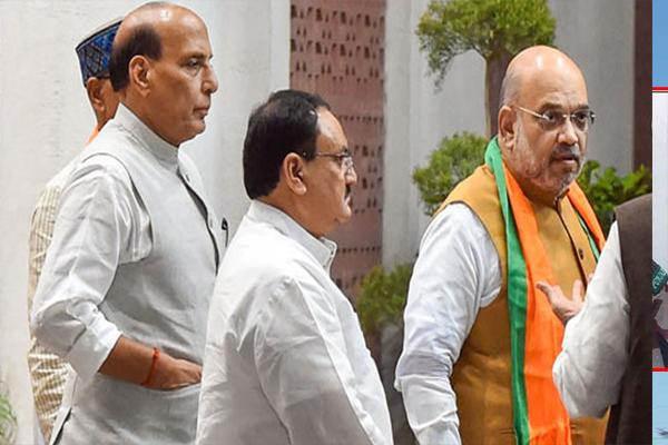 बीजेपी अध्यक्ष नड्डा के घर केंद्रीय गृह मंत्री अमित शाह और कृषि मंत्री नरेंद्र सिंह तोमर और रक्षा मंत्री राजनाथ बैठक करने पहुंचे हैं