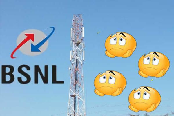 bsnl network problam