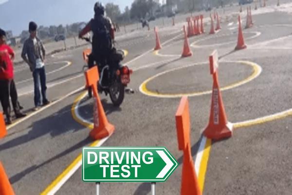 पासिंग और ड्राइविंग टेस्ट का शैड्यूल जारी