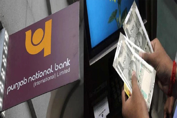 nb-changed-the-rules-to-withdraw-money-from-atms-