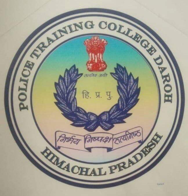 पुलिस प्रशिक्षण केंद्र डरोह को प्रशिक्षण के क्षेत्र में देशभर में प्रथम स्थान
