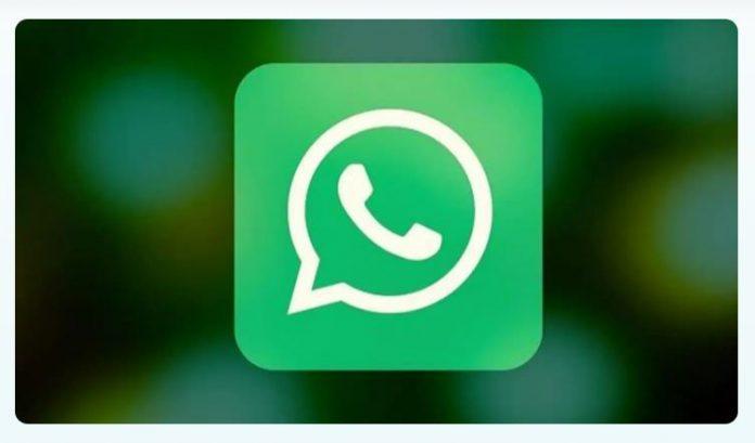 व्हाट्सएप ने भारत सरकार पर मुकदमा दायर किया