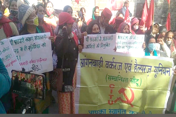 anganwadi-workers-protest-in-shimla-