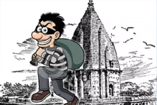 इंदौरा मे नहीं थम रहा धार्मिक स्थलों में चोरियों का सिलसिला