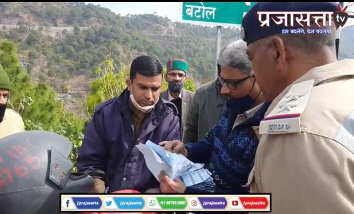 ब्रेकिंग न्यूज़ ! मतगणना प्रक्रिया पूरी होने के बाद सोलन के धर्मपुर में मिले पंचायत चुनाव मतपत्र