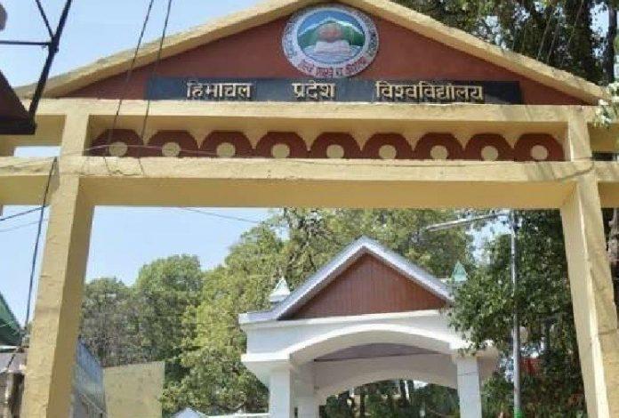 हिमाचल प्रदेश विश्वविद्यालय ने पीजी परीक्षाओं के लिए डेटशीट जारी