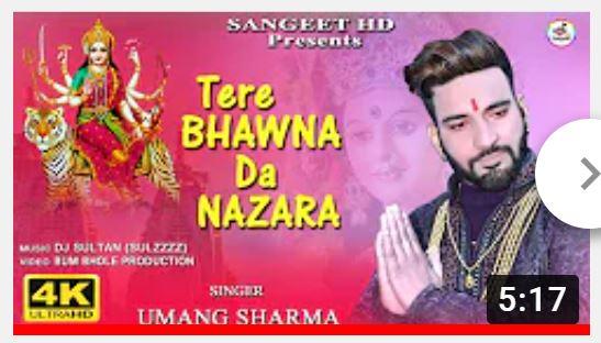 पहाड़ों की शान उमंग शर्मा का गाना तेरे भावना दा नज़ारा हुआ रिलीज़ है