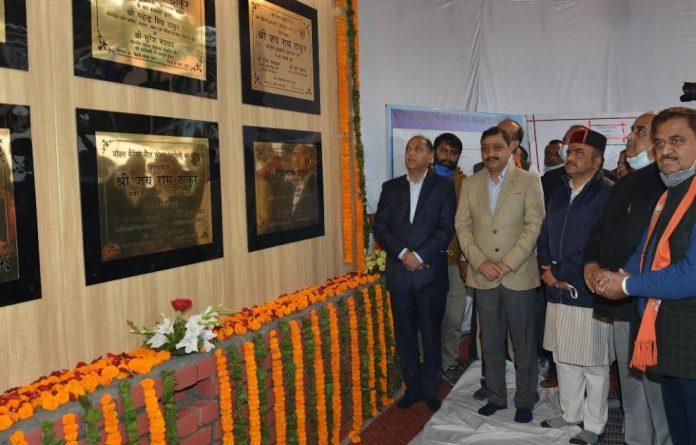 मुख्यमंत्री ने सोलन में 34 करोड़ रुपये लागत की परियोजनाओं के किए लोकार्पण और शिलान्यास