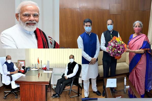 मुख्यमंत्री जयराम ठाकुर , आज शाम दिल्ली में प्रधानमंत्री नरेंद्र मोदी से करेंगे मुलाकात