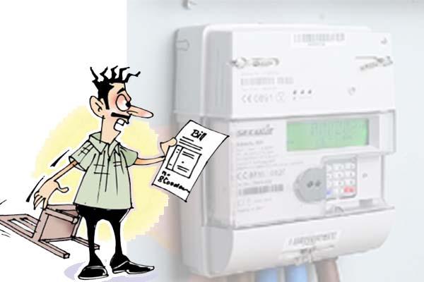 हिमाचल में बिजली के दाम बढ़ाने की तैयारी