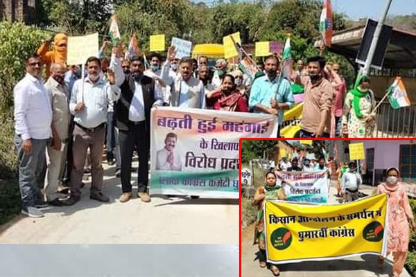 घुमारवीं कांग्रेस द्वारा किसान समर्थन व बेरोजगारी महंगाई को लेकर रैली का आयोजन