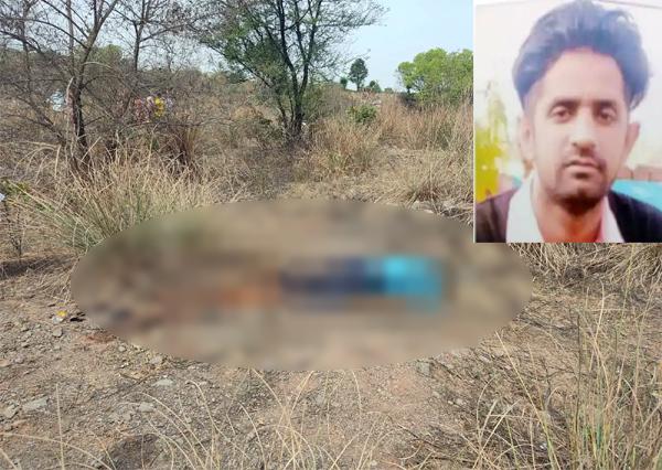 नालागढ़ 3 दिनों से लापता युवक का खड्ड में मिला शव,नशे की ओवरडोज हो सकता है मौत का कारण