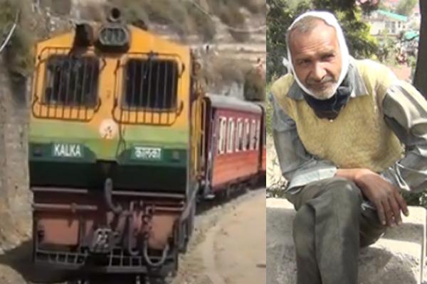 सोलन तीखे मोड़ पर रेल की चपेट में आया बुजुर्ग, हुआ घायल