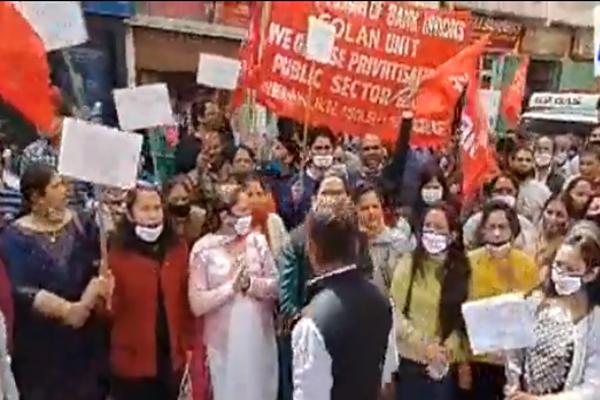 -two-day-strike-in-banks-in-himachal-pradesh