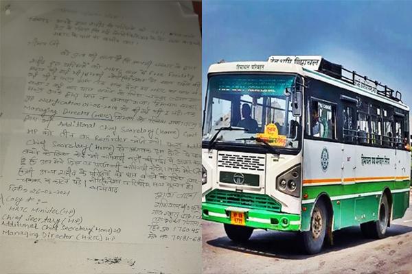 शहीदों के परिजनों को HRTC में फ्री यात्रा की घोषणा तो ढकोसला निकली पर अधिसूचना भी फरेब हुई साबित
