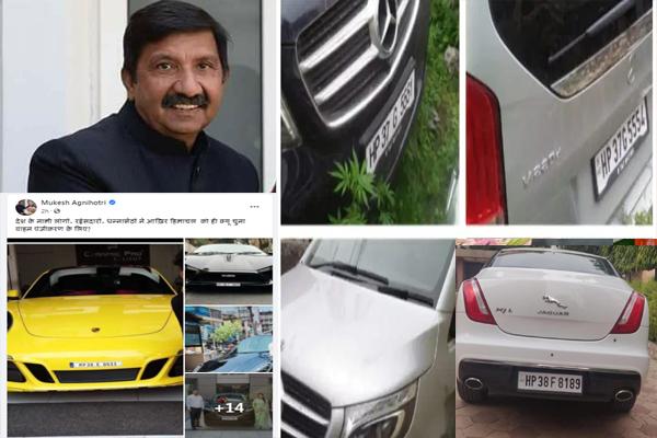 हिमाचल प्रदेश में गाड़ियों की रजिस्ट्रेशन का महाघोटाला