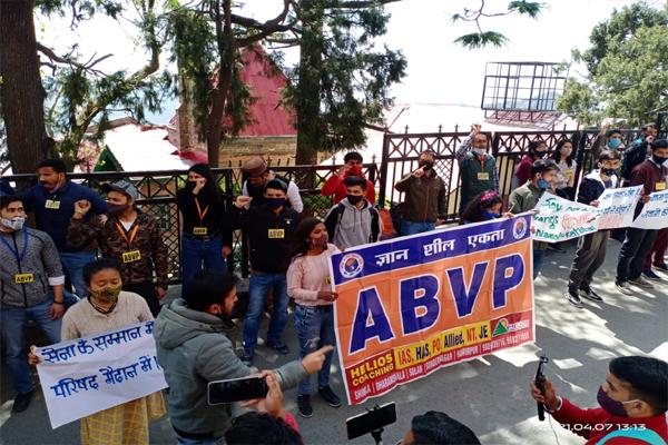 छतीसगढ़ नक्सली हमले के विरोध में शिमला ने ABVP का धरना प्रदर्शन