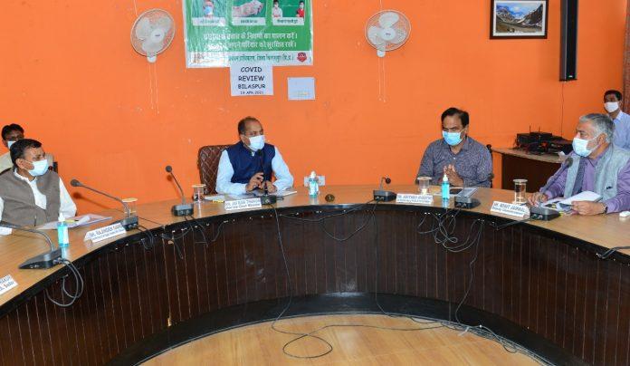 मुख्यमंत्री ने बिलासपुर में कोविड और सूखे की स्थिति की समीक्षा की
