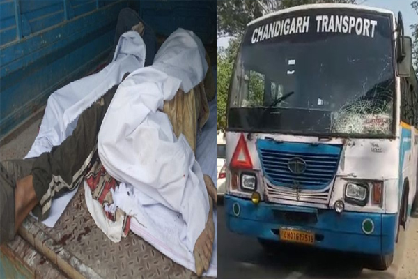 हिमाचल से आ रही CTU की बस ने 4 लोगों को कुचला, तीन की मौत
