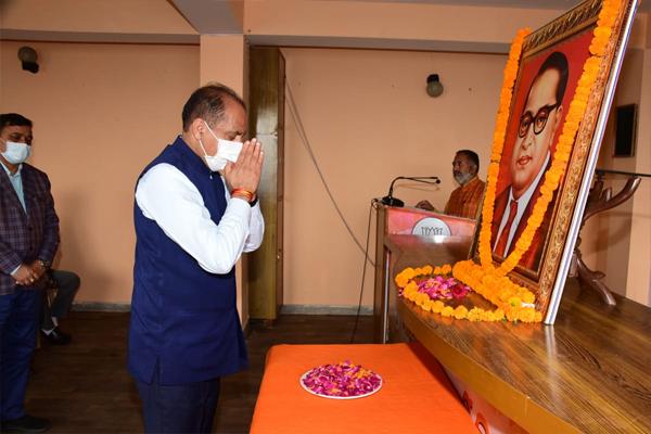 मुख्यमंत्री ने डाॅ. भीम राव अम्बेडकर को पुष्पांजलि अर्पित की