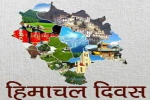 मुख्यमंत्री जय राम ठाकुर करेंगे राज्य स्तरीय हिमाचल दिवस समारोह की अध्यक्षता