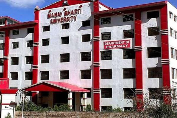 MBU की स्थापना में हुई अनियमितताएं,शिक्षा विभाग के कई पूर्व व वर्तमान अधिकारियों की बढ़ेगी मुश्किलें