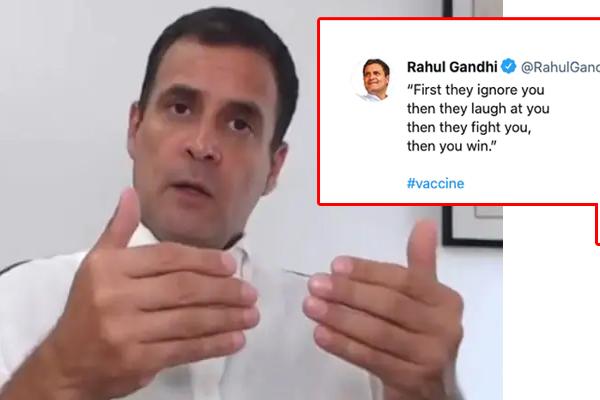 राहुल गांधी ने कुछ दिनों पहले सरकार से आग्रह किया था कि विदेश में निर्मित टीकों के भारत में उपयोग को अनुमति दी जाए