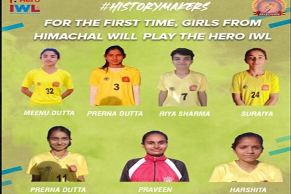 इंडियन वूमेन लीग में पेशेवर फुटबॉल क्लब की ओर खेलेंगी हिमाचल के किसानों की सात बेटियां