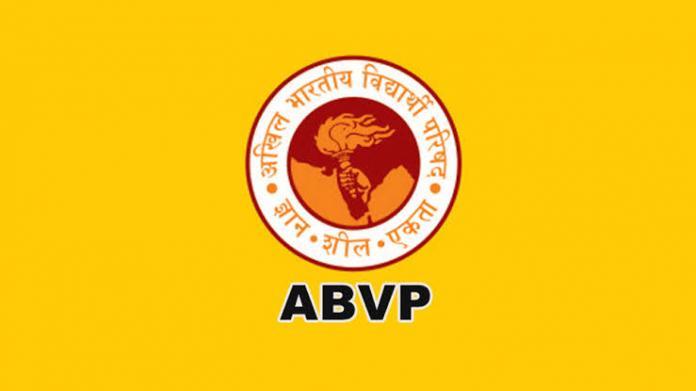 SC/ST छात्रवृत्ति घोटाले से देव भूमि हुई देश भर में शर्मसार, दोषियों पर हो कड़ी कार्रवाई :एबीवीपी