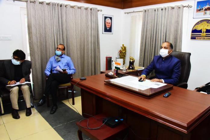 मुख्यमंत्री ने जोगिन्द्रा बैंक की मोबाइल बैंकिंग एप्लीकेशन 'जे-मुद्रा' का शुभारम्भ किया