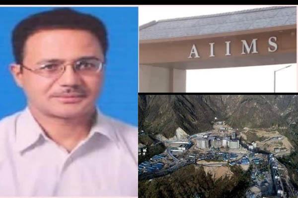 डाक्टर वीर सिंह नेगी बनेंगे बिलासपुर AIIMS में संस्थान निदेशक, सोमवार को संभालेंगे कार्यभार इससे पहले पी जी आई के निदेशक डॉ जगत राम के के पास था एम्स का चार्ज । भा ज पा के राष्ट्रीय अध्यक्ष जगत प्रकाश नड्डा ने प्रयासों का शीध्र हो रहा है सपना साकार