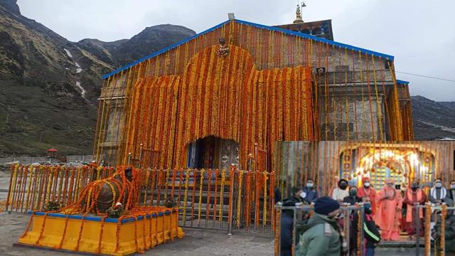 विश्वप्रसिद्ध केदारनाथ मंदिर के कपाट छह महीने के शीतकालीन अवकाश के बाद आज सुबह 5 बजे खोल दिए गए. मंदिर को 11 क्विंटल फूलों से सजाया गया है. पिछले साल की तरह इस बार भी कोरोना वायरस के प्रकोप की वजह से इस दौरान श्रद्धालु उपस्थित नहीं रह पाए.