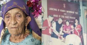 अनपढ़ होते भी नई पीढ़ी को पर्यावरण संरक्षण का पाठ पढ़ा गई किंकरी देवी