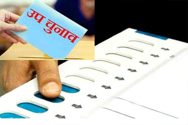 By-Elections in Himachal