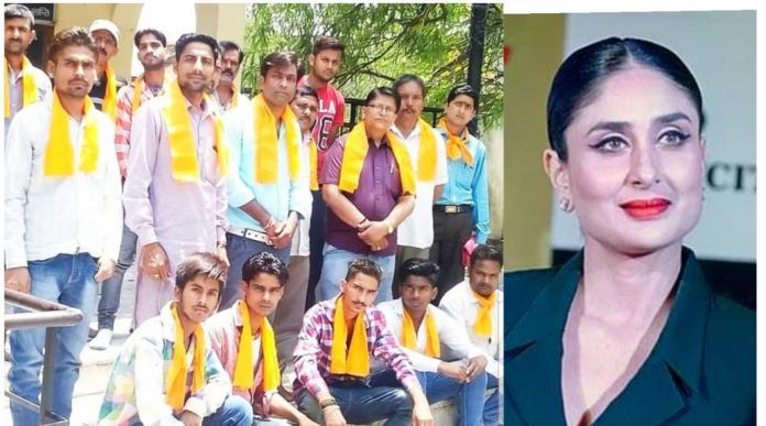 बालीवुड अभिनेत्री करीना कपूर के खिलाफ बजरंग दल हिमाचल ने खोला मोर्चा :