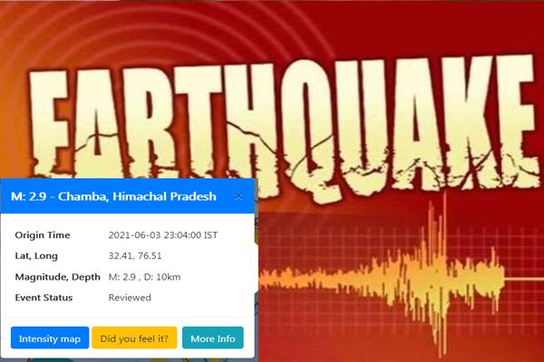 गुरुवार रात जनजातीय क्षेत्र भरमौर में महसूस किए गए भूकंप के झटके
