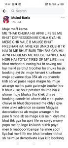 धर्मपुर के 29 साल के युवक ने फेसबुक पर सुसाइड नोट लिख कर लगाया फंदा